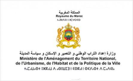 1-ministère-de-lurbanisme-et-de-lamenagement-du-territoire